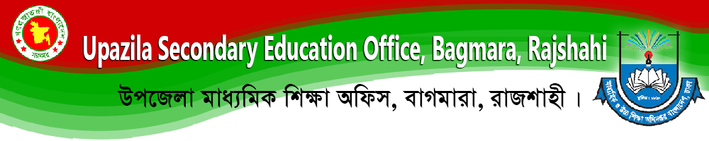 Upazila Secondary Education Office | Bagmara, Rajshahi